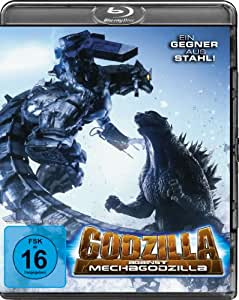 Godzilla against Mechagodzilla [Blu-ray]