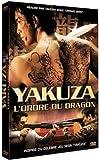 Yakuza, l'ordre du dragon | Miike, Takashi. Metteur en scène ou réalisateur
