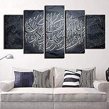 shuyinju Sin Marco Lienzo Arte De La Pared Fotos Modular HD Prints 5 Unidades Gris Islámico