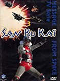 San Ku Kaï - Vol.3 (5 épisodes)