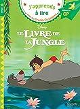 Le livre de la jungle CP Niveau 2
