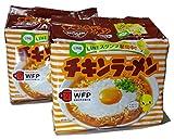 NISSIN Cup Nudeln Huhn Ramen 10 Stück Japan