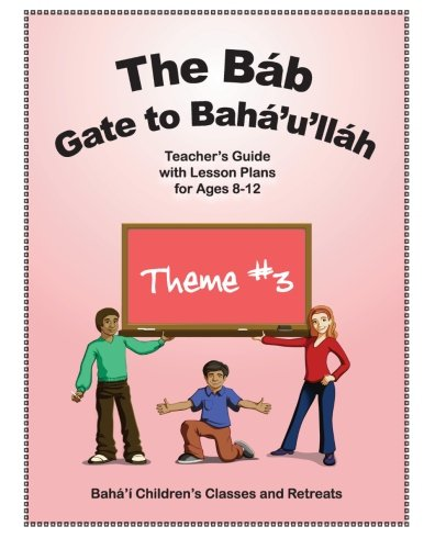 The B B: Gate to Bah 'U'll H: Volume 3 por Dr Randie S. Gottlieb