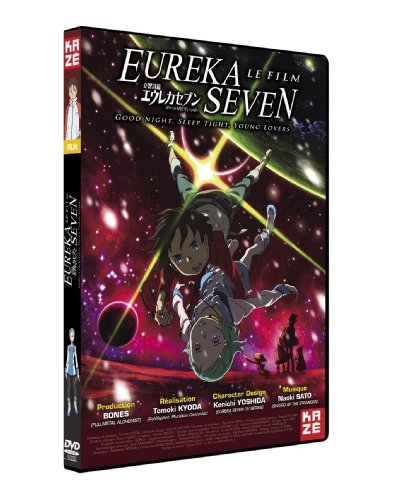 Eureka Seven Le Film [Édition Simple]