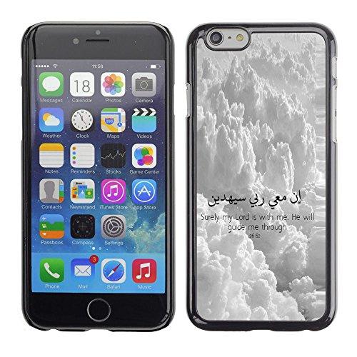 FJCases Islam Muslim Koran Quora Allah Harte Hülle Schutzhülle Tasche für Apple iPhone 7 Plus/iPhone 8 Plus