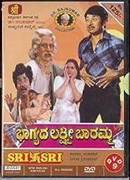 Bhaagyadha Lakshmi Baaramma