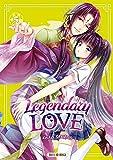 Legendary Love 05