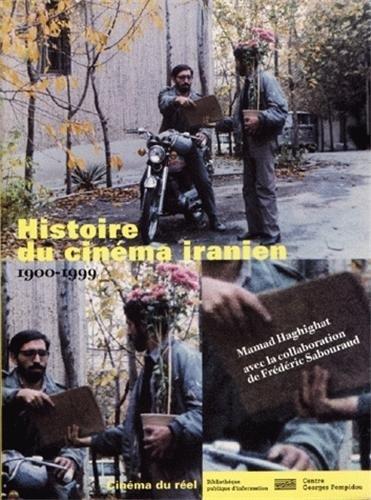 Histoire du cinéma iranien, 1900-1999