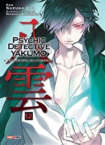 Psychic Detective Yakumo Edition simple Tome 12