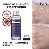 [KLAIR] Tóner de preparación suave sin perfume, 180 ml, ligero, sin...