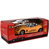 Krasa Toys First Leader Remote Control Car 1:24 Scale- Color May Vary