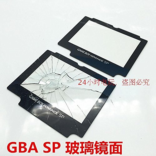 Junsi 5x Brand New Replacement Screen Bildschirm Glass Lens Linse Cover for GBA SP Gameboy Advanced SP