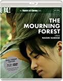 The Mourning Forest (2007) (Masters of Cinema) Dual Format (Blu-ray & DVD) edition