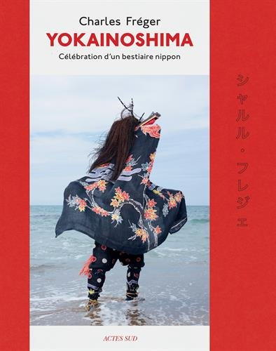 Yokainoshima : Célébration d'un bestiaire nippon par Ryoko Sekiguchi
