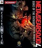 Metal Gear Solid 4: Guns of the Patriots (PS3) [Edizione: Regno Unito]