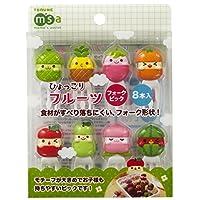 Torune Fruit Shape Food Picks and Forks 8pc Set by Torune