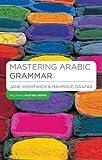 Mastering Arabic Grammar (Palgrave Master Series (Languages))