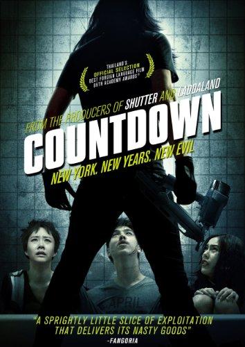 countdown-import-usa-zone-1