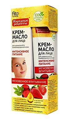 Öl-Creme Gesichtscreme ernärend für normale Haut Fito Kosmetik, 45 ml Pflegecreme