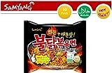Samyang Bulldark piccante pollo arrosto tagliatelle, 4,9 Oz (confezione da 10) (pacchetto potrebbe variare)
