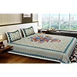 """Fashion Dziner Floral Print Double King Size Bed Sheet Green Color 1 Bed Sheet With 2 Pillow Covers Size (L X W) : (120"""" X 120"""" Inches & 305 X 305 CM) Bed Sheet ,Blanket, Bedsheet- Multicolor, Classic, Sobar, Hotel, Royal, Rich, Girls, Boys,"""