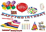 Lewano Birthday Occassion Full Room Decoration Kit(Multicolour)