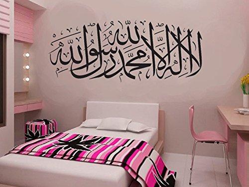 la-culture-arabe-musulmane-fond-creatif-decoration-murale-salon-plat-amovible-pvc-mur-autocollant-60