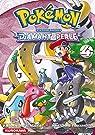 Pokémon - Diamant et Perle, tome 4 par Kusaka