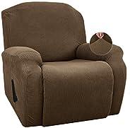 اغطية الكرسي الانزلاقية القابلة للتمدد من جيفينر، 4 قطع غطاء اريكة لكرسي الاسترخاء المريح من السباندكس وغطاء ا
