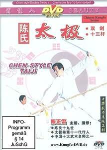Chen-Stil Taiji Schwertform mit zwei Schwertern in 39 Bildern (Shuang Jian) und Chen-Stil Taiji Langstockform in 13 Bildern (Shisan Gan) (Lehrfilm von Chen Zhenglei) (1 DVD)