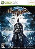 Batman: Arkham Asylum[Japanische Importspiele]