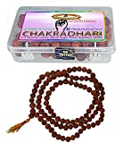 #5: CHAKRADHARI 100% Original Lab Certified Nepal Rudraksha Mala for All Rashis in 5 Mukhi Rudraksh 7 MM Beads Unisex Wearing KRM5F