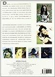 Image de Entender, educar y cuidar a tu perro (Entender, Educar Y Cuidar Tu Mascota / Understand, Educate and Care for Your Pet)