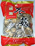 Getrocknete Shiitake Pilze Tongku 454g Shitake Pilze