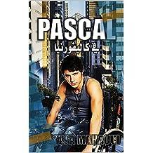 PASCAL في كاليفورنيا: قصة من سلسلة الخيال الفكري (MAHAOUI Book 5) (Arabic Edition)
