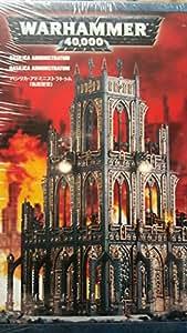 Games Workshop 99120199005 - Warhammer 40.000 - Figurine - Basilica Administratum
