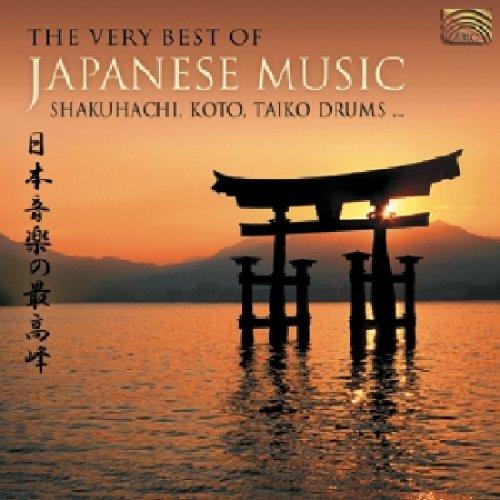 Preisvergleich Produktbild The Very Best of Japanese Music