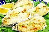 築地の王様 殻付き牡蠣グラタン 4個×3パック・合計12個 新鮮な牡蠣の旨味で大人気商品。