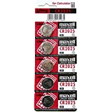 5 Pieces of Maxell CR2025 Lithium Button Coin Cell Battery 3V Imported CR 2025 Fresh Stock