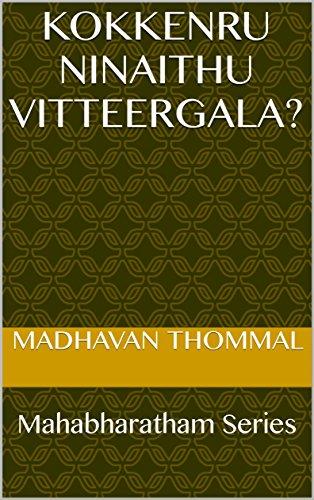 Kokkenru Ninaithu Vitteergala?: Mahabharatham Series (MB Book 80) (Tamil Edition) por Madhavan Thommal