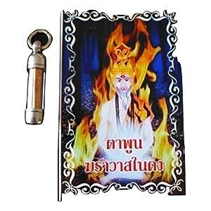 Amulet Takrut Anti Black Magic/Véritable de Thaïlande/Pendentif Porte Bonheur/Pendentif Bouddha/en Direct des Temples/Thaïlande …
