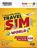 Prepaid Internet Sim-Karte - 39 Länder - 4GB Daten 3G / 4G - 15 Tage - TrueMove
