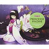 Princesse Pivoine