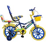 Outdoor Bikes Superia 14 Inch Bicycle For 3 To 5 Age Group (Semi Assembled With Assembly Instruction Manual & Tool Kit)