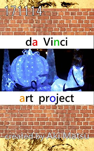da Vinci art project-171114 (English Edition)