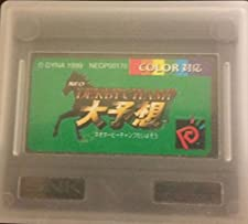 SNK Derby Champ Neo Geo Pocket Color - NEOP00170 japanischen Verison