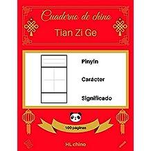 [Cuaderno de chino: Tian Zi Ge] Pinyin – Carácter – Significado (100 páginas)