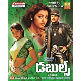 Doubles Telugu Movie VCD