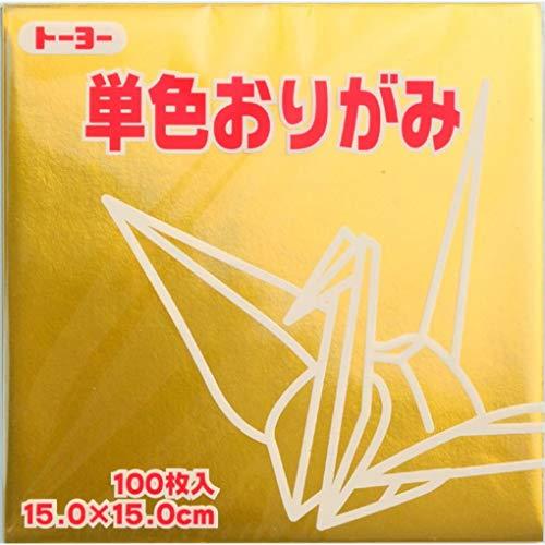 Toyo Origami Monochrom 15.0cm 159 (Japan-Import)