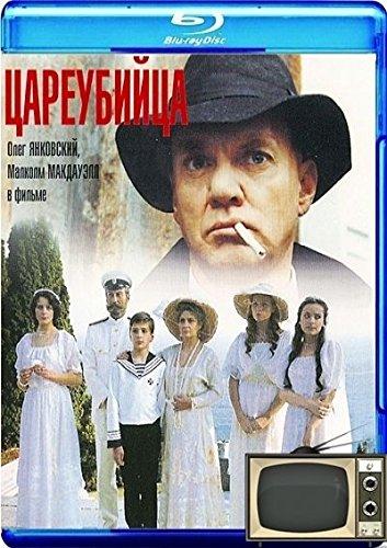 The Assassin of the Tsar (Tsareubiytsa) BLU RAY region free language: russian. ЦАРЕУБИЙЦА